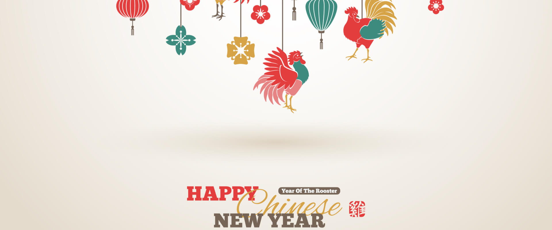 Find out what the year of Rooster brings in for your Interiors